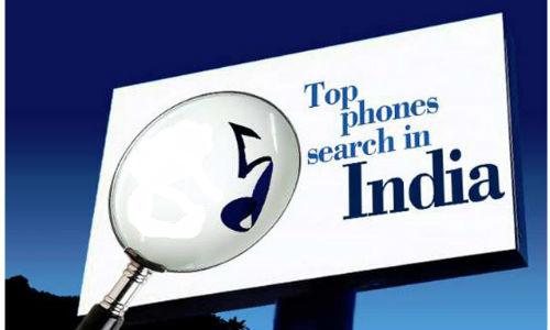 ಭಾರತದ ಟಾಪ್ 5 ಬೇಡಿಕೆಯ ಮೊಬೈಲ್ ಫೋನ್ ಗಳು