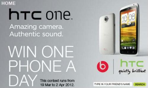HTC ಸ್ಪರ್ಧೆ: ದಿನಕ್ಕೊಂದು ಫೋನ್ ಗೆಲ್ಲಿ