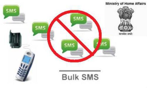 ಇನ್ನು 15 ದಿನಗಳ ಕಾಲ ಬರಿ 5 SMS !