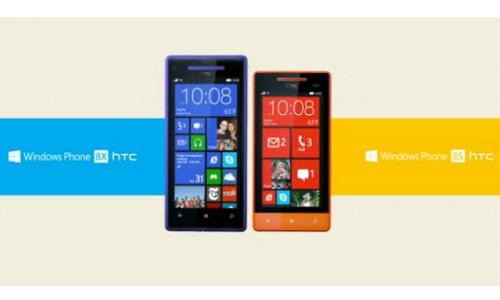 HTC ವಿಂಡೋಸ್ ಫೋನ್ 8X ಹಾಗೂ 8S ಬಿಡುಗಡೆ
