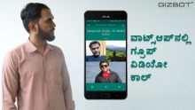 WhatsApp group voice and video calling is now live