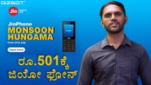 How to register to get JioPhone for just Rs. 501