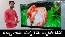 TCL X4 QLED 65inch UHD Smart TV: Features and highlights