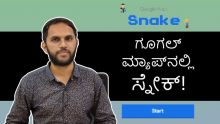 How to Play Snake Game on Google Maps on your phone?