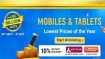 ಫ್ಲಿಪ್ ಕಾರ್ಟ್ ಬಿಗ್ ಬಿಲಿಯನ್ ಡೇ ಪ್ರಿವ್ಯೂ ಆಫರ್: ರಿಯಾಯಿತಿಯಲ್ಲಿರುವ ಸ್ಮಾರ್ಟ್ ಫೋನ್ ಗಳ ಪಟ್ಟಿ