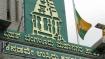 BBMP: ಕೊರೊನಾ ಪರಿಣಾಮ ಸಾರ್ವಜನಿಕರಿಗೆ ಆನ್ಲೈನ್ ಮೂಲಕ ದೂರು ಸಲ್ಲಿಸಲು ಸೂಚನೆ!