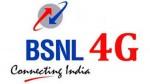1 ಲೀ.ಹಾಲಿಗಿಂತ ಕಡಿಮೆ ಬೆಲೆಯಲ್ಲಿ BSNL ಡೇಟಾ-ಕರೆ-ವ್ಯಾಲಿಡಿಟಿ ಆಫರ್...!