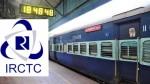 IRCTCಯಿಂದ ಹೊಸ ಸೇವೆ: ಹಣವಿಲ್ಲದಿದ್ದರೂ ರೈಲ್ವೆ ಟಿಕೆಟ್ ಬುಕ್ ಮಾಡಬಹುದು!