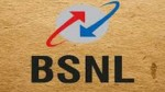BSNLನಿಂದ ಭರ್ಜರಿ ಪ್ಲ್ಯಾನ್; ಉಚಿತ ಕರೆ ಮತ್ತು 600 ದಿನ ವ್ಯಾಲಿಡಿಟಿ!
