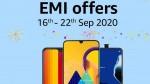 Amazon ಸ್ಪೆಷಲ್ ಆಫರ್: ಸ್ಮಾರ್ಟ್ ಫೋನ್ ಗಳಿಗೆ No Cost EMI