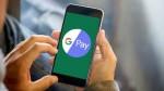 Google Pay ಅಕೌಂಟ್ ಅನ್ನು ಡಿಆಕ್ಟಿವೇಟ್ ಮಾಡುವುದು ಹೇಗೆ?