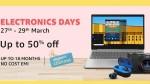Amazon 'Electronics Days': ಗೇಮಿಂಗ್ ಲ್ಯಾಪ್ಟಾಪ್ಗಳಿಗೆ ವಿಶೇಷ ರಿಯಾಯಿತಿ!