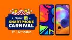 Flipkart Smartphone Carnival: ಸ್ಮಾರ್ಟ್ಫೋನ್ಗಳಿಗೆ ವಿಶೇಷ ರಿಯಾಯಿತಿ!