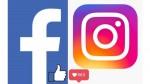 Facebook ಮತ್ತು Instagram ನಲ್ಲಿ ಲೈಕ್ಸ್ ಹೈಡ್ ಮಾಡುವುದು ಹೇಗೆ?