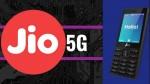 ಜಿಯೋದಿಂದ ಅಗ್ಗದ 5G ಜಿಯೋಫೋನ್: ನೀವು ತಿಳಿಯಬೇಕಾದ 5 ಸಂಗತಿಗಳು!