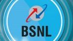 BSNL ಟೆಲಿಕಾಂನಿಂದ 100ರೂ ಗಿಂತ ಕಡಿಮೆ ಬೆಲೆಯ ಹೊಸ ಪ್ರಿಪೇಯ್ಡ್ ಪ್ಲ್ಯಾನ್ ಲಾಂಚ್!
