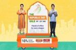 Flipkart Republic Day Sale: ಹೊಸ ಸ್ಮಾರ್ಟ್ಫೋನ್ಗಳಿಗೆ ಭಾರಿ ಡಿಸ್ಕೌಂಟ್!