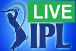 ಮೊಬೈಲ್ನಲ್ಲಿ ಉಚಿತವಾಗಿ IPL ಕ್ರಿಕೆಟ್ ಮ್ಯಾಚ್ ವೀಕ್ಷಣೆ ಮಾಡುವುದು ಹೇಗೆ?