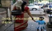 ನಿಜಕ್ಕೂ ಮೋಜುದಾಯಕ ಈ ಹಾಸ್ಯ ಚಿತ್ರಗಳು