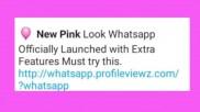 ವಾಟ್ಸಾಪ್ ಬಳಕೆದಾರರನ್ನು ಕಂಗಾಲು ಮಾಡಿದ Pink WhatsApp ಲಿಂಕ್!
