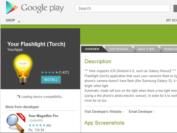 Your Flashlight (Torch)