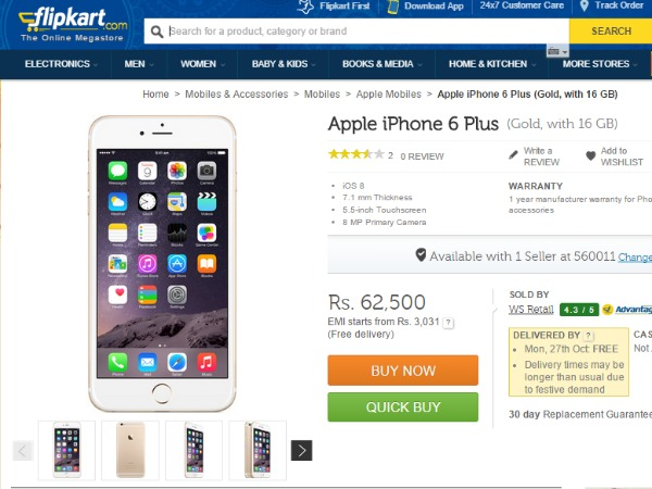 Flipkart: Apple iPhone 6 Plus(Silver, with 16 GB)