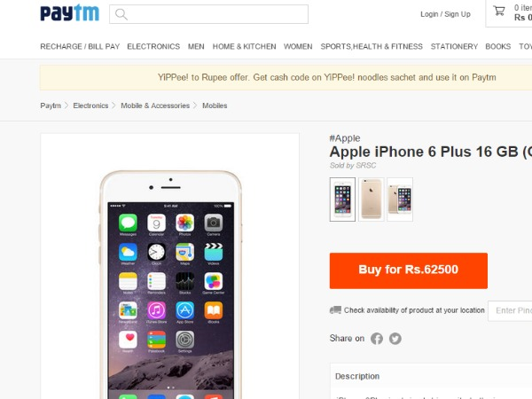 Amazon: Apple iPhone 6 Plus (Gold, 16GB, 64GB, 128GB) Buy At Price of Rs 62,500 Click Here To Buy