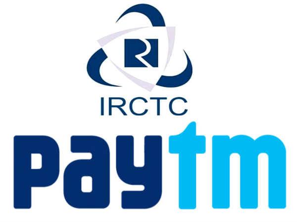 ಪೇಟಿಎಮ್ ಬಳಸಿ 'IRCTC' ಇಂದ ರೈಲ್ವೆ ಟಿಕೆಟ್ ಬುಕ್ ಮಾಡಬಹುದು!