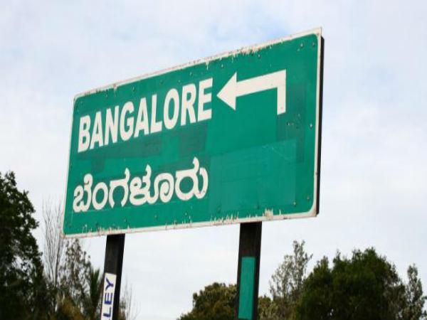 ಸಿಲಿಕಾನ್ ವ್ಯಾಲಿಯನ್ನು ಸೈಡು ಹೊಡೆದ ಬೆಂಗಳೂರು: ನಂ.1 ಡೈನಾಮಿಕ್ ಸಿಟಿ