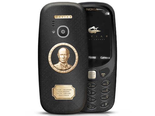 ನೋಕಿಯಾ 3310 ಪೋನಿನ ಬೆಲೆ 1 ಲಕ್ಷ ಅಂತೆ..!! ಅಂತದೇನಿದೆ ಇದರಲ್ಲಿ..??