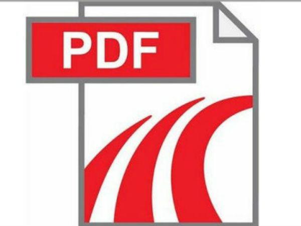 PDF ಫೈಲ್ಗಳನ್ನು ಕಂಪ್ರೆಸ್ ಮಾಡುವುದು ಹೇಗೆ?