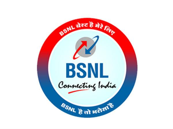 ಮೂರೇ ಮೂರು ದಿನ ಮಾತ್ರ ಲಭ್ಯ ಹಿಂದೆಂದೂ ಕಾಣದ BSNL ಭರ್ಜರಿ ಆಫರ್..!!!
