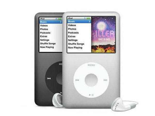 ಮ್ಯೂಸಿಕ್ ಪ್ರಿಯರೇ MP3 ಕಥೆ ಮುಗಿಯಿತು, ಬರಲಿದೆ ಮತ್ತೊಂದು ಹೊಸ ಫಾರ್ಮೆಟ್..!!
