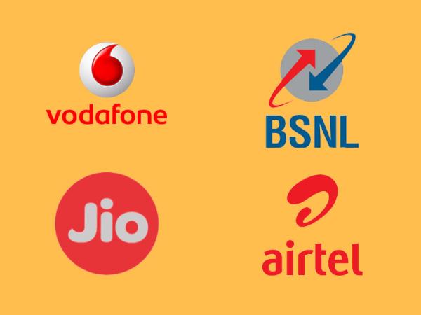 BSNL 4GB ಡೇಟಾ, ಏರ್ಟೆಲ್ 1000GB ಡೇಟಾ ಮತ್ತು ಜಿಯೋ 20% ಹೆಚ್ಚುವರಿ ಡೇಟಾ ಆಫರ್