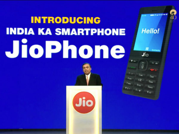 SMS ಮೂಲಕ ಜಿಯೋ ಫೋನ್ ಬುಕ್ ಮಾಡುವುದು ಹೇಗೆ..?