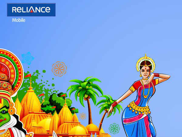 ಓಣಂ ಸ್ಪೆಷಲ್: ರಿಲಯನ್ಸ್ ನಿಂದ ರೂ. 101 ಆಫರ್.!