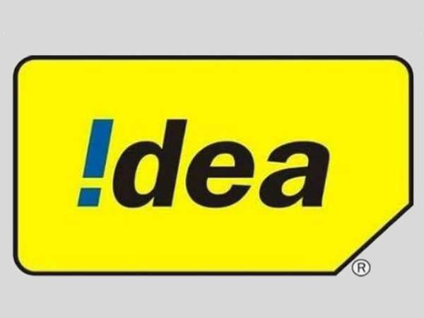 ಐಡಿಯಾದಿಂದ ಉಚಿತ 1008 GB 4G ಡೇಟಾ ಆಫರ್: ಪಡೆದುಕೊಳ್ಳುವುದು ಹೇಗೆ..?