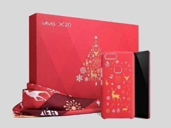 ವಿವೋ X20 ಕ್ರಿಸ್ ಮಸ್ ಎಡಿಷನ್: ವಿಶೇಷ ವಿನ್ಯಾಸ.!