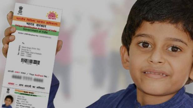 ಆಧಾರ್-ಮೊಬೈಲ್ ಲಿಂಕ್ ಮಾಡಲು ಹೋಗಿ ರೂ.1,10,000 ಕಳೆದು ಕೊಂಡ:
