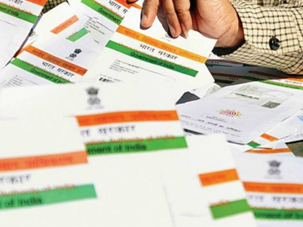 ವೆರಿಫಿಕೇಶನ್ ಪ್ರಕ್ರಿಯೆಗೆ ಆಧಾರ್ ಸಂಖ್ಯೆ ನೀಡಬೇಕಾಗಿಲ್ಲ ಎಂದ UIDAI ಸಂಸ್ಥೆ
