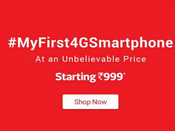 ಫ್ಲಿಪ್ಕಾರ್ಟ್ನೊಂದಗೆ ಸೇರಿದ ವೊಡಾಫೋನ್: ರೂ.999ಕ್ಕೆ 4G ಸ್ಮಾರ್ಟ್ಫೋನ್..!