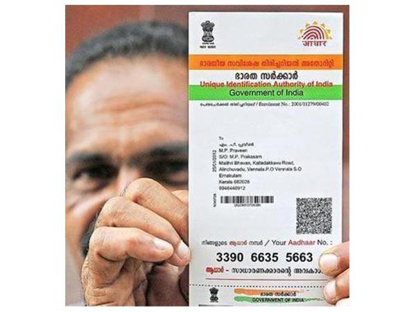 ಇನ್ನು ಆಧಾರ್ ಕಾರ್ಡ್ ಮಾಡಿಸುವುದು ಬಲು ದುಬಾರಿ..! ಶೇ.18 GST ವಿಧಿಸಿದ ಕೇಂದ್ರ
