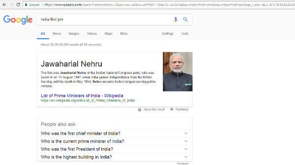 'India first PM' ಎಂದು ಟೈಪ್ ಮಾಡಿದರೆ ಗೂಗಲ್ ತೋರಿಸುವುದೇ ಬೇರೆ..! ನೀವು ಮಾಡಿ.