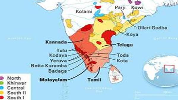 ಕನ್ನಡ ಭಾಷೆ ಹುಟ್ಟಿದ್ದು 4,500 ವರ್ಷಗಳ ಹಿಂದೆಯಂತೆ!..ಅಧ್ಯಯನ ವರದಿ!!