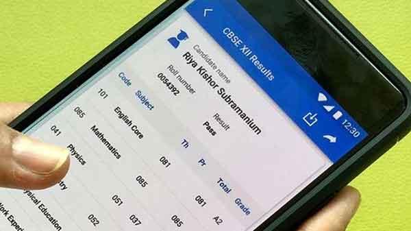SMS ಮೂಲಕ ತಿಳಿಯಿರಿ SSLC, ಪಿಯು, CBSE ಪರೀಕ್ಷಾ ಫಲಿತಾಂಶ!
