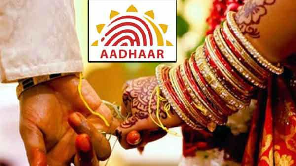 ಇನ್ಮುಂದೆ ಶಾದಿ.ಕಾಮ್ ಅಕೌಂಟ್ ತೆರೆಯಲು ''ಆಧಾರ್ ಕಾರ್ಡ್'' ಕಡ್ಡಾಯ!!