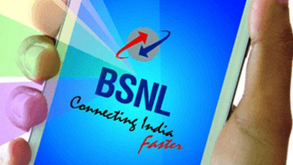 BSNL ನಿಂದ ಕ್ರಾಂತಿಕಾರಕ ಆಫರ್: ದಿನಕ್ಕೆ 20 GB ಡೇಟಾ ಬಳಕೆ...!