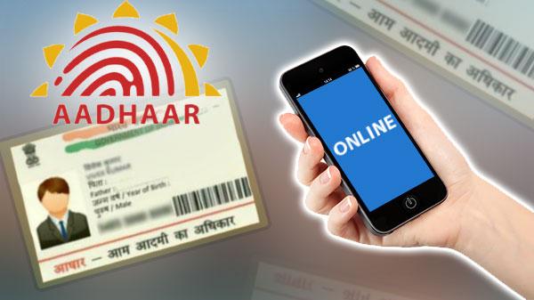 ಆಧಾರ್ನಿಂದ ಫೋನ್ ಹ್ಯಾಕ್: ಕಾಂಟೆಕ್ಟ್ನಲ್ಲಿ 'UIDAI' ಎಂದು ಟೈಪ್ ಮಾಡಿ..!