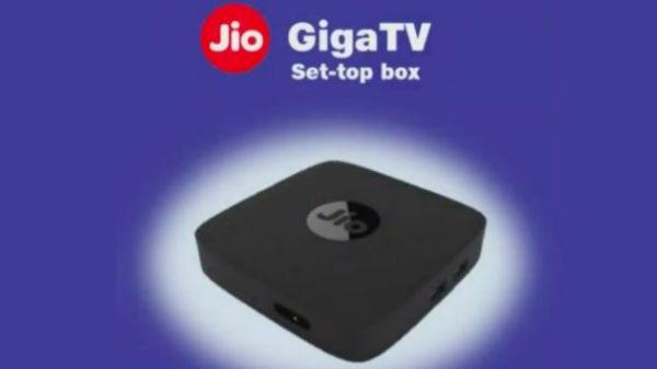 ಜಿಯೋ 'ಗಿಗಾ TV': ಲೈಫ್ಟೈಮ್ ಉಚಿತ HD ಚಾನಲ್ಗಳು..!