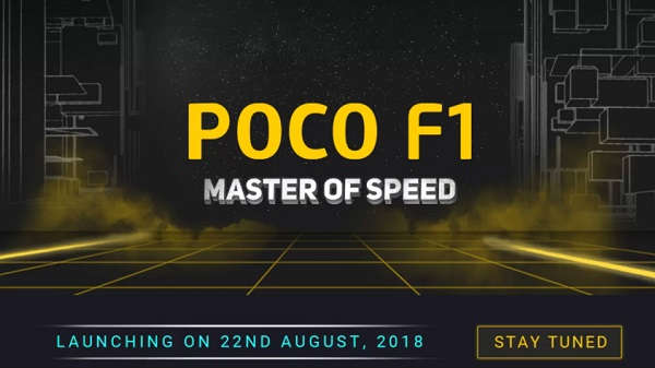 ಪೊಕೊ ಫೋನ್ F1 ಫ್ಲಿಪ್ಕಾರ್ಟ್ನಲ್ಲಿ ಎಕ್ಸ್ಕ್ಲೂಸಿವ್ ಸೇಲ್..!